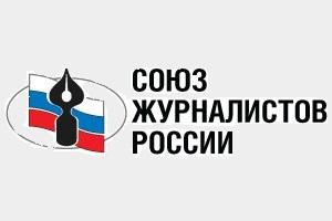 сайт Союза журналистов России