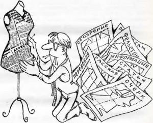 жанры в журналистике