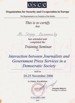 8 - Журналисты и работники пресс-служб
