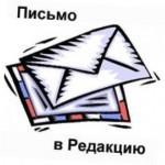 редакция