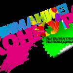 Как принять участие в конкурсах статей начинающему журналисту-внештатнику/фрилансеру-копирайтеру