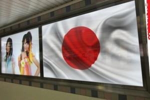 япония для журналиста